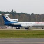 Советский и Российский лайнер Ту-154